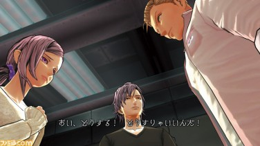 Zero-Time-Dilemma_Fami-shot_03-09-16_003