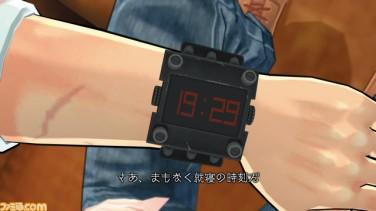 Zero-Time-Dilemma_Fami-shot_03-09-16_004