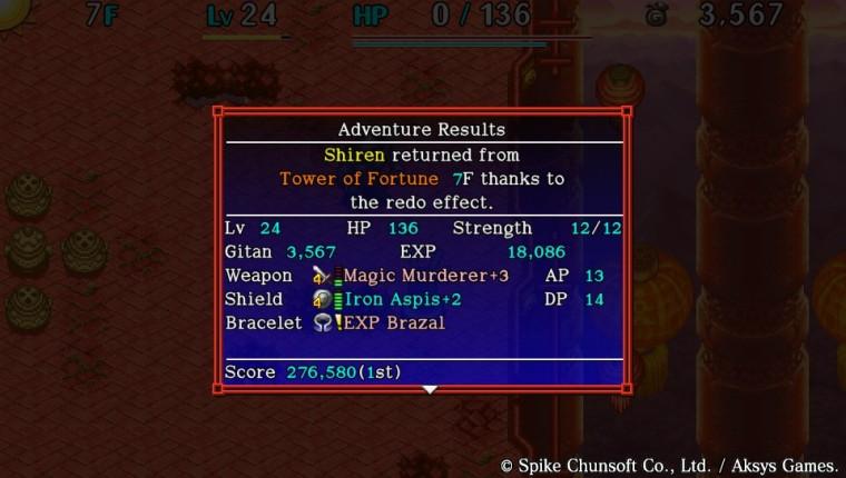 Análisis de Shiren the Wanderer 9.jpg