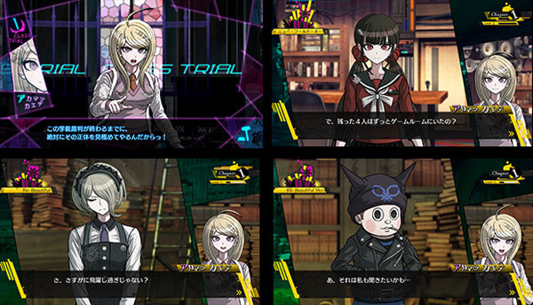 New-Danganronpa-V3_09-20-16_004.jpg