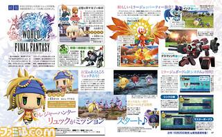 WoFF-Fami-shot_10-11-16_002.jpg