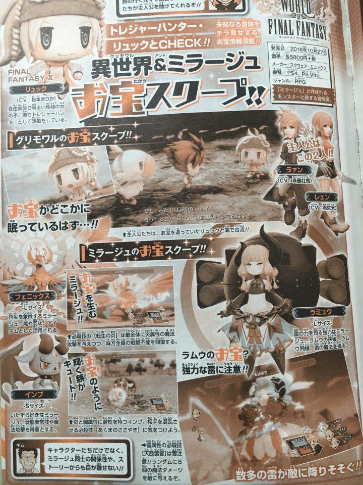 World-of-Final-Fantasy-720x960.jpg