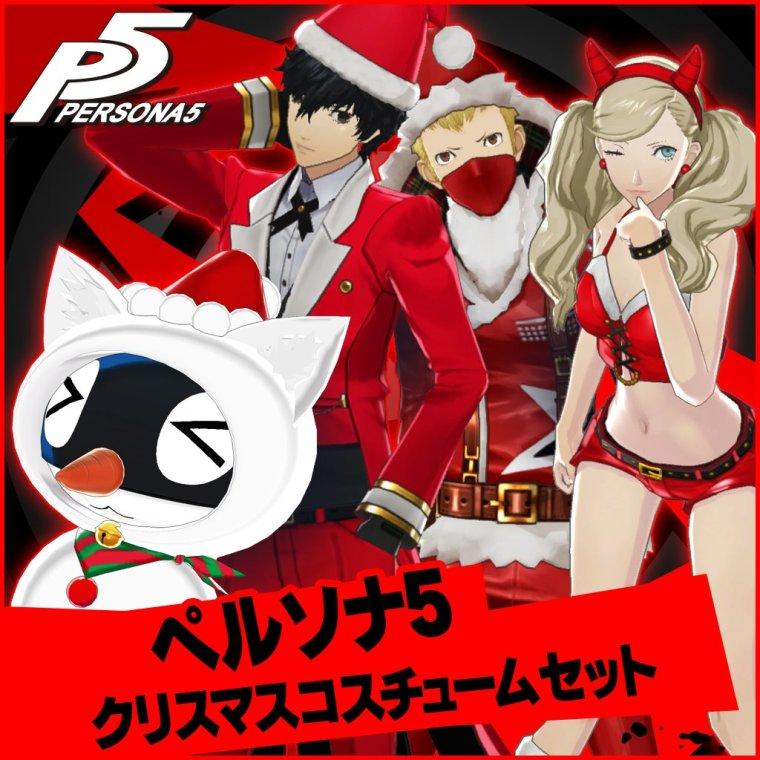 Persona-5-Christmas-Costume-DLC-Ann.jpg