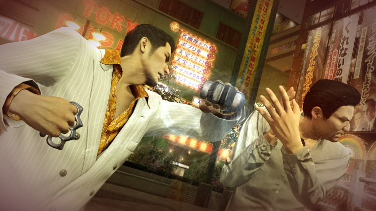 3101293-kiryu_battle_1458568053.jpg