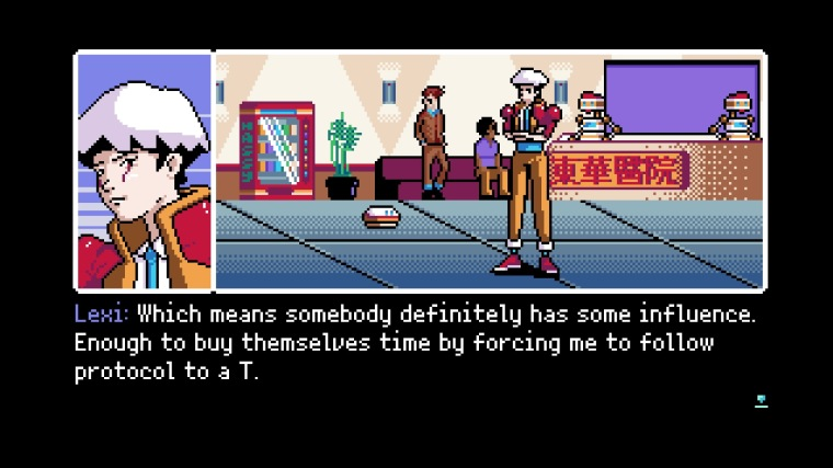 2064: Read Only Memories_20170223134300