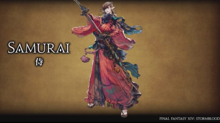 new-lands-and-samurai-await-in-final-fantasy-xiv-stormblood-1280x720