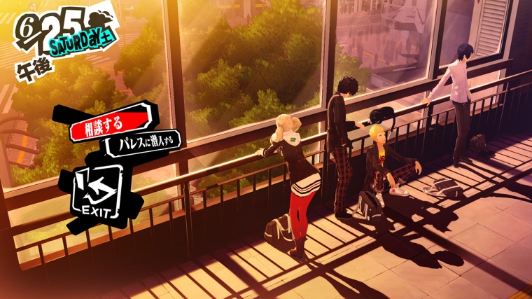 Persona-5_2016_05-05-16_003.jpg