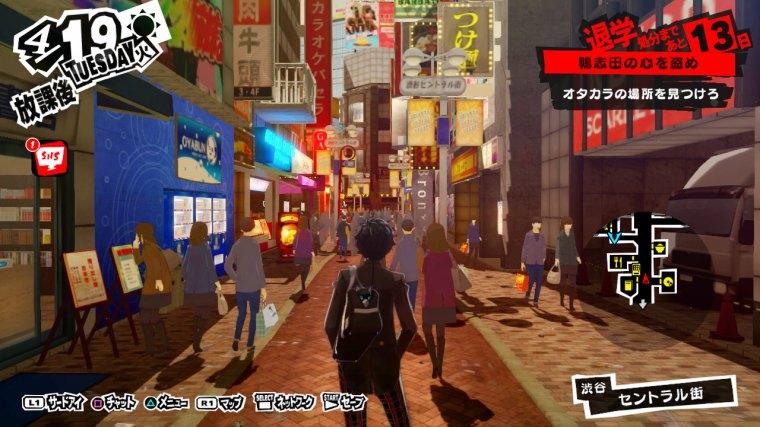 Persona-5_2016_09-07-16_005.jpg