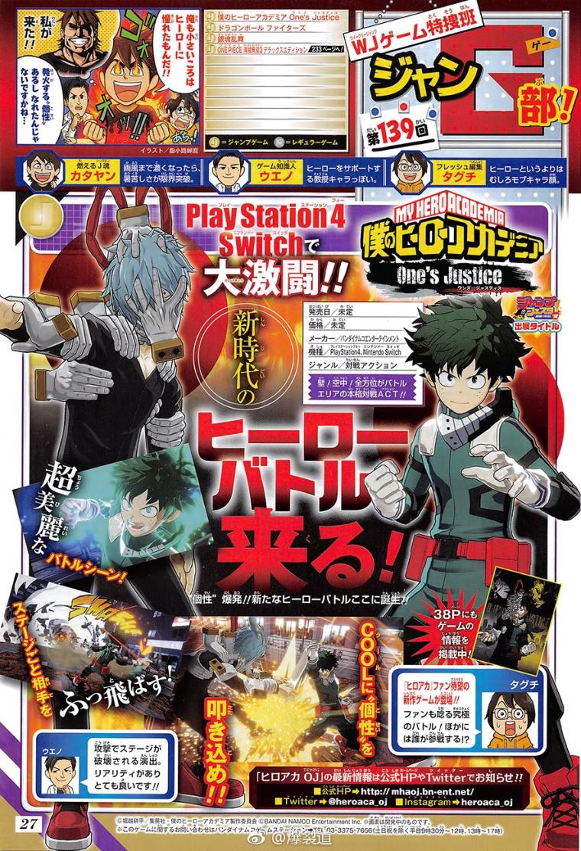 MHA-Ones-Justice-Scan_12-01-17_001.jpg