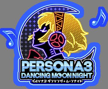Persona-3-Dancing-Moon-Night_2017_12-24-17_003.png