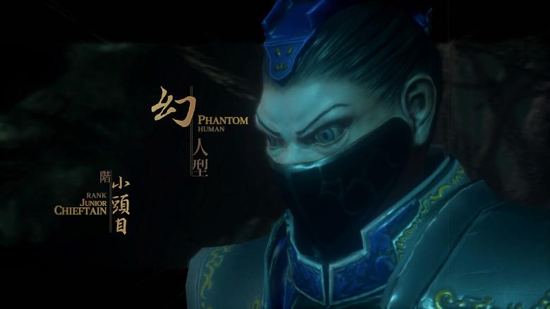 Hidden Dragon Legend_20180316220541