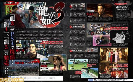 Yakuza-3-PS4_Fami-shot_05-22-18_002.jpg