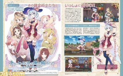 Nelke-Atelier_Fami_06-12-18_002.jpg