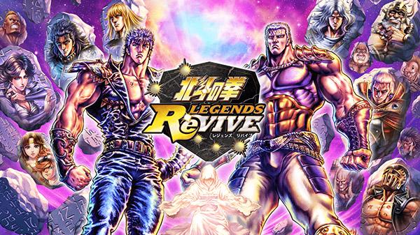 Hokuto-no-Ken-Legends-ReVIVE_05-20-19