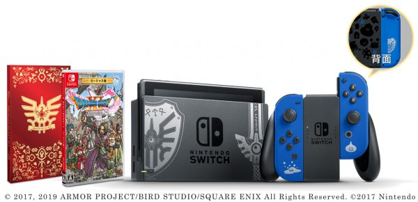 Dragon-Quest-XI-S-Hardware-Special-Edition-Japan_06-12-19_001-600x290