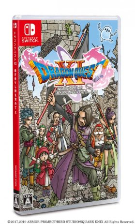 Dragon-Quest-XI-S-Hardware-Special-Edition-Japan_06-12-19_004-600x996