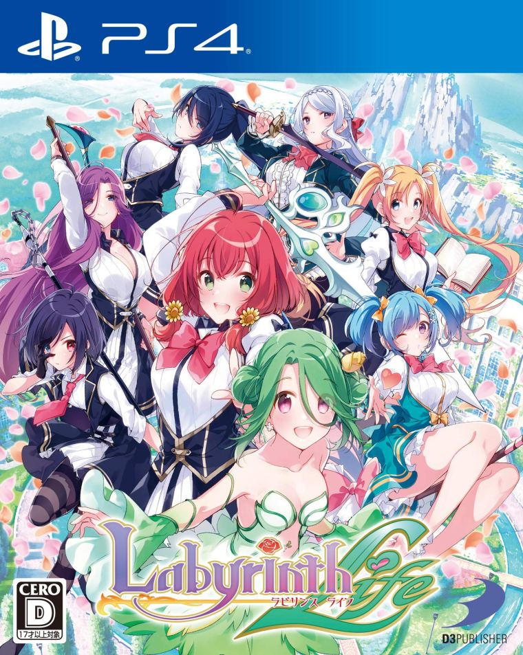 Omega-Labyrinth-Life-Box-Art_06-07-19_PS4.jpg