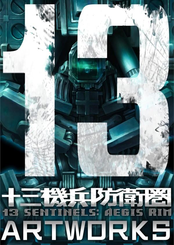 13-Sentinels-Aegis-Rim_2019_07-18-19_012