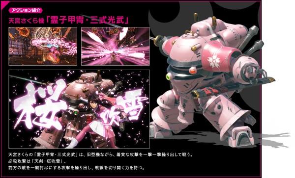 Shin-Sakura-Wars_2019_07-25-19_032