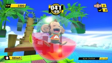 Tabegoro-Super-Monkey-Ball-Fami_07-16-19_001-600x338
