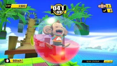 Tabegoro-Super-Monkey-Ball-Fami_07-16-19_001-600x338