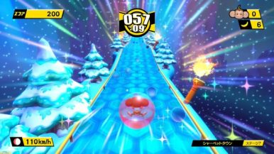 Tabegoro-Super-Monkey-Ball-Fami_07-16-19_002-600x338