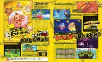 Tabegoro-Super-Monkey-Ball-Fami_07-16-19_006-600x371