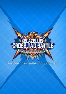 BlazBlue-Cross-Tag-Battle_2019_08-04-19_016_600