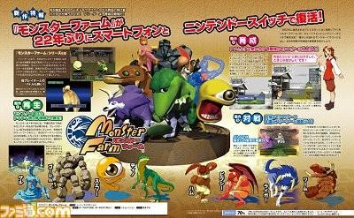 Monster-Rancher_Fami_08-20-19_002