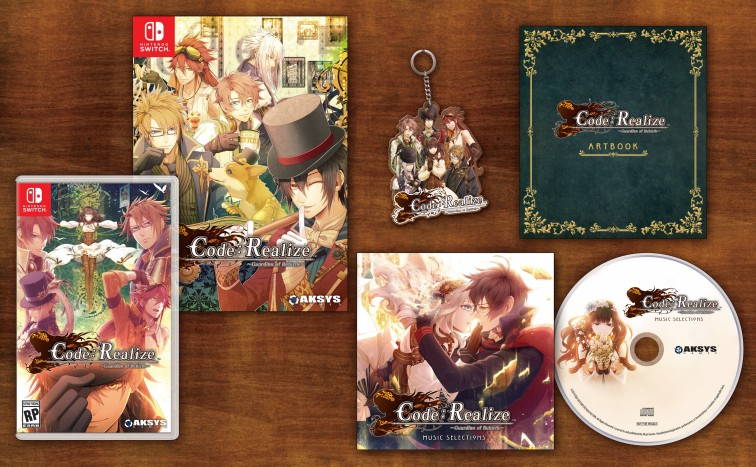 Code-Realize-Guardian-of-Rebirth_2019_09-19-19_007